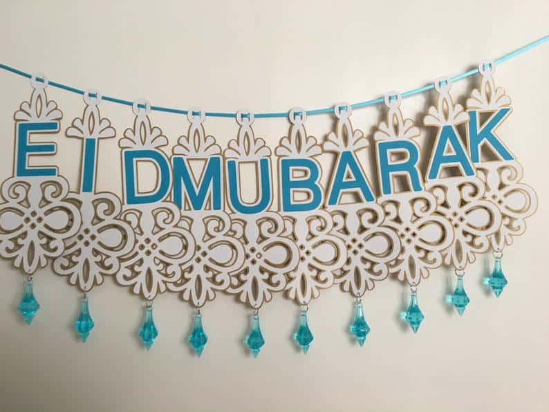 Mosque Silhouette Banner